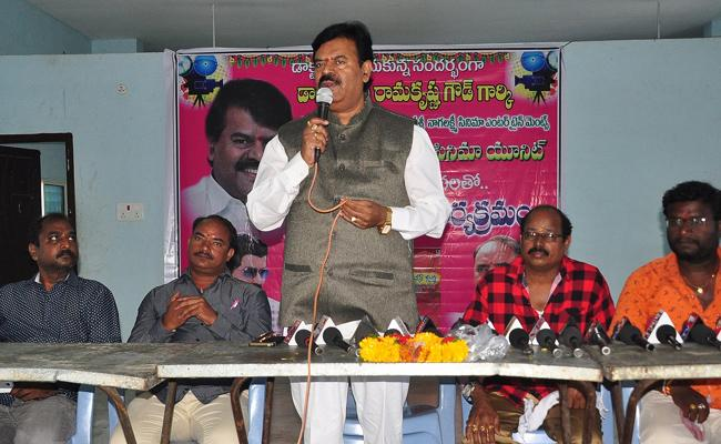 Theatres In Four Producers Hand : Ramakrishna Goud - Sakshi