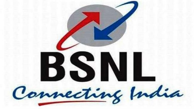 BSNL introduces Rs 1,999 plan with 2GB data per day and more - Sakshi