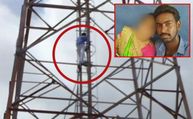 A Young Man Climbs Cell Tower In Nalgonda district - Sakshi