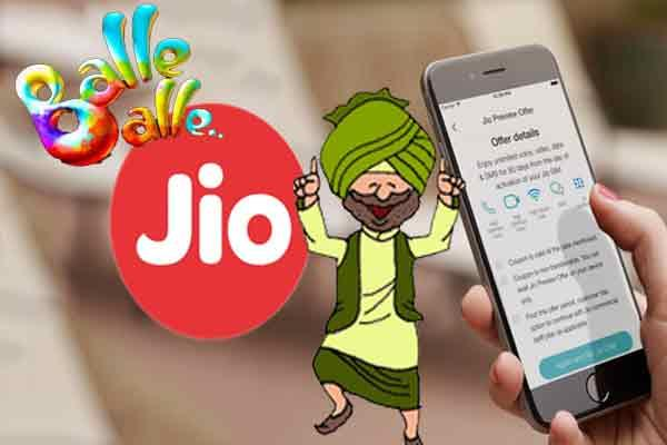 Reliance Jio Launches New JioLink Plans - Sakshi