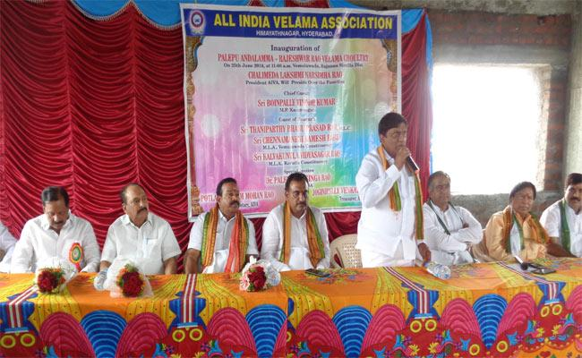 We Will Develop Vemulawada Temple  - Sakshi