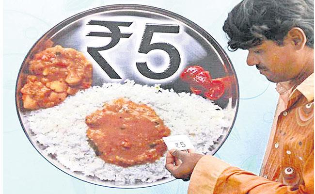 5 Rupees Meals In Tanduru - Sakshi