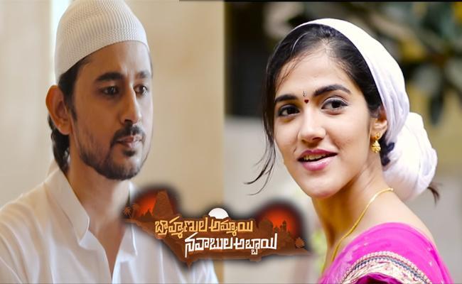 Brahmins Complaint Agarinst Short Film In Hyderabad - Sakshi