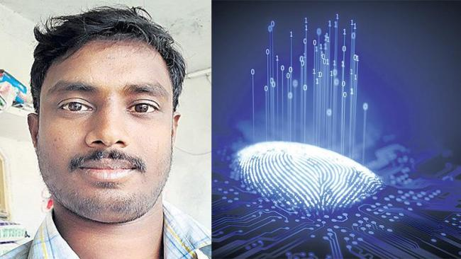 Neighbours Shock With Santhosh Duplicate Fingerprint Scam - Sakshi