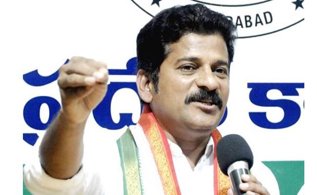 Congress Leader Revanth Reddy Comments On Nizamabad Politics - Sakshi