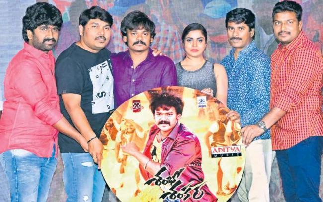 Shakalaka Shankar Shambo Shankara  movie updates - Sakshi
