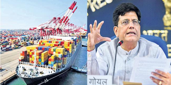 Government provides funds to ECGC, NEIA to boost exports - Sakshi