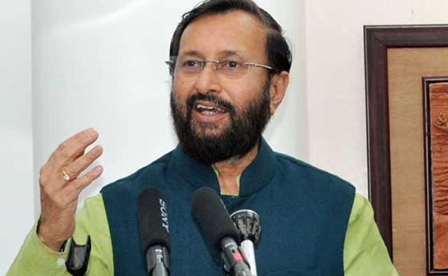 HRD Ministry Prepares Draft Bill To Replace UGC With HECI - Sakshi