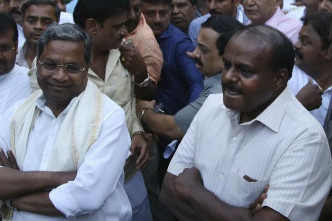 Siddaramaiah Making Congress-JDS Governement Unstable In Karnataka - Sakshi