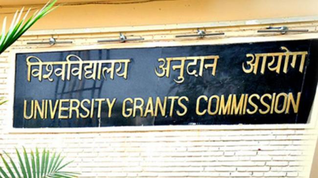 Govt To Replace University Grants Commission As Higher Education Commission of India - Sakshi