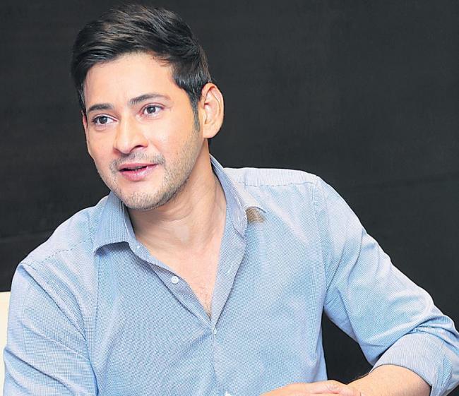 mahesh babu movie team plans to item song - Sakshi