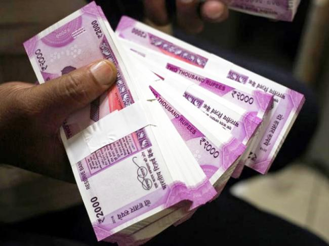 Money From India In Swiss Banks Sees Huge Rise - Sakshi