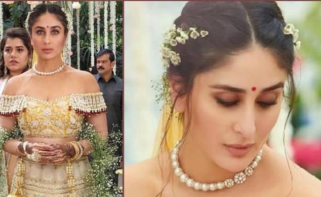 Kareena Dress From Veere Di Wedding Is 25 Years Old - Sakshi