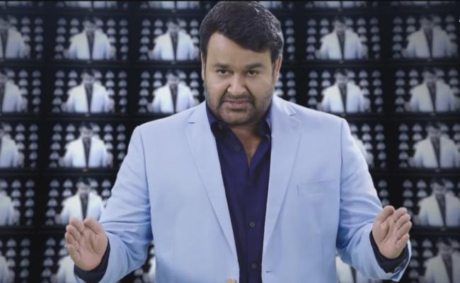 Malayalam Bigg Boss Show Starts On 24th June Host By Mohanlal - Sakshi