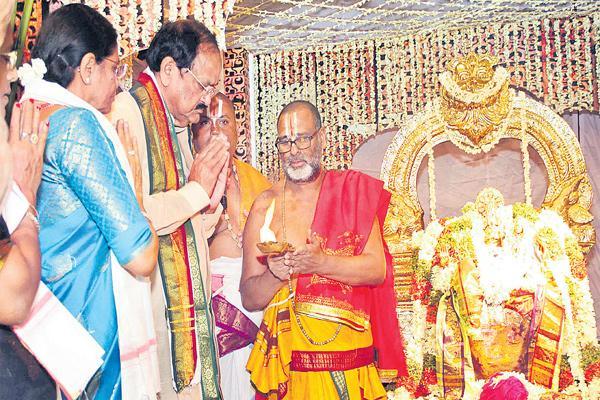 Grand state formation celebrations in Delhi - Sakshi