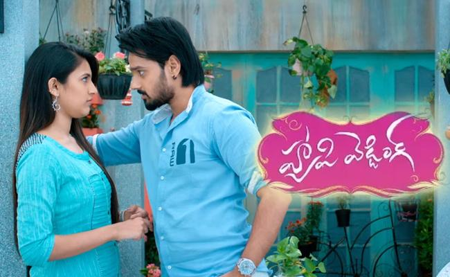 Sumanth Ashwin Niharika Happy Wedding Trailer - Sakshi