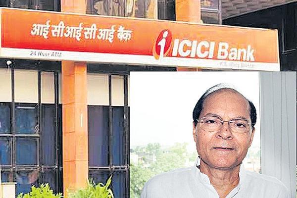 ICICI Bank Names Girish Chandra Chaturvedi As Non-Executive - Sakshi