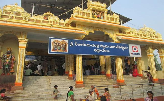 When Will The Ramalayam Development Works Begin? - Sakshi