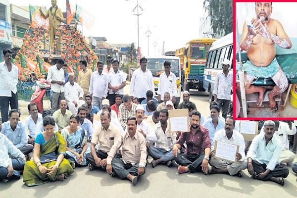 Ration dealer committed suicide - Sakshi