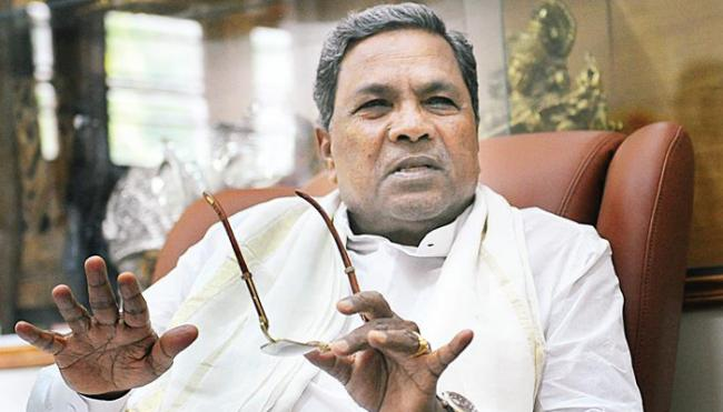 Siddaramaiah Comments On Coalition Govt After Videos Go Viral - Sakshi