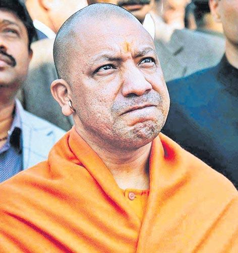 Growing disagree over yogi - Sakshi