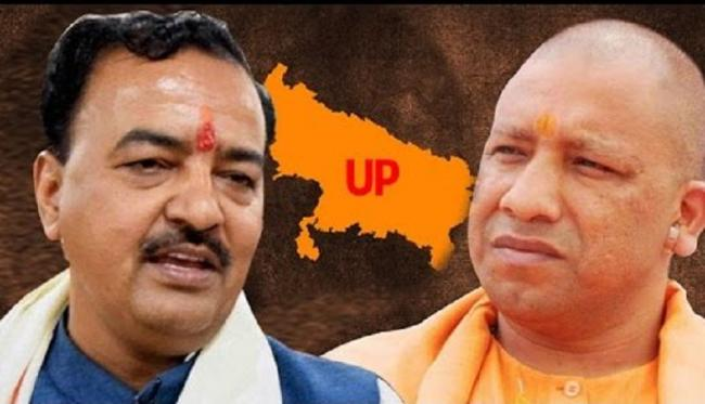 ByPoll Defeat Is For Not Making Maurya As CM Of UP - Sakshi