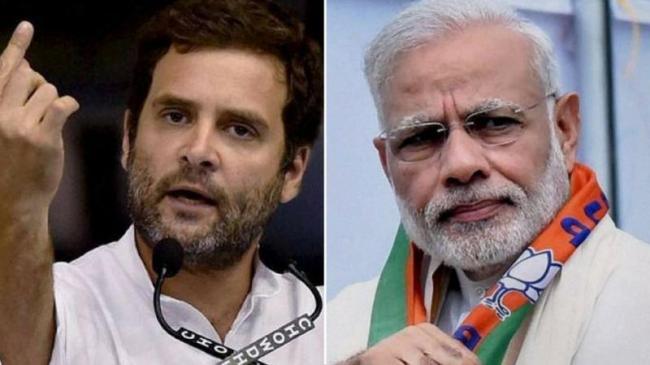 Rahul Gandhi Takes On Modi Government Again On India Army Decision  - Sakshi
