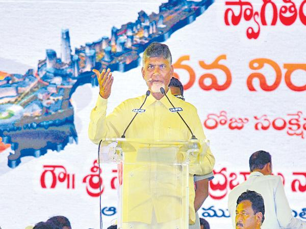 CM Chandrababu Comments on NDA Govt - Sakshi