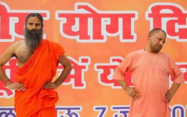 Ramdev Patanjali To Shift Food Park From UP, Blames Yogi Adityanath - Sakshi