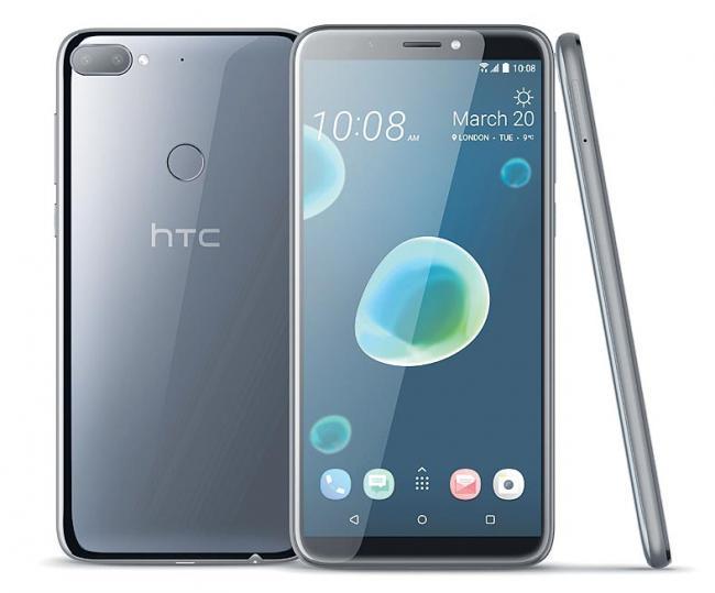 HTC Desire to market - Sakshi