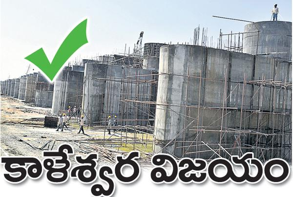 Technical Advisory Committee Green Signal For Kaleshwaram Project - Sakshi
