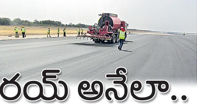 Shamshabad Airport Runway development With New technology - Sakshi