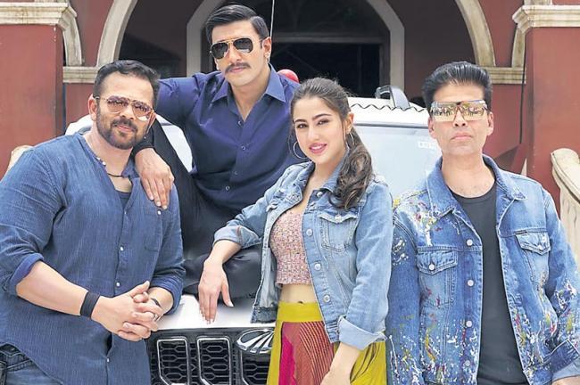 Temper Remake Shooting in Hyderabad - Sakshi