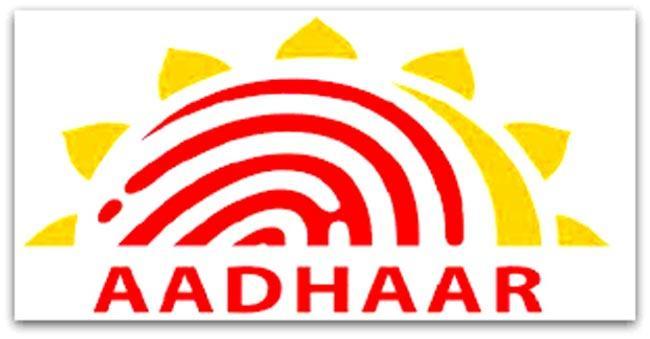Now get Aadhaar update history online - Sakshi