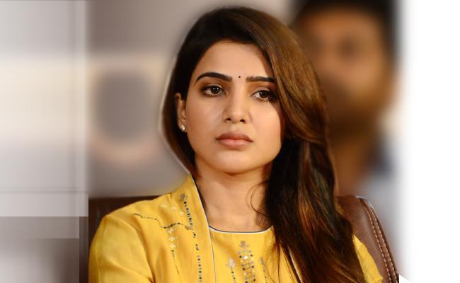 Samantha Revealed Her Break Up With Ex Boyfriend - Sakshi