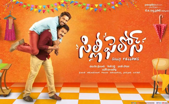 Allari Naresh And Sunil New Movie Silly Fellows - Sakshi