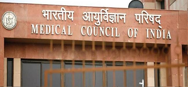 Medical Council of India Blacklists 82 Medical Colleges For This Academic Year - Sakshi
