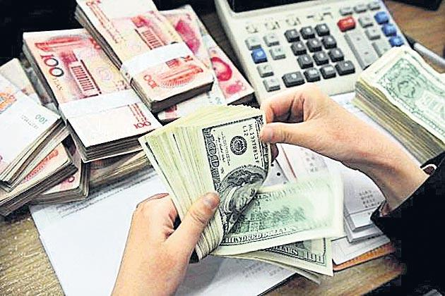 Foreign direct investment fell to  61.96 billion - Sakshi