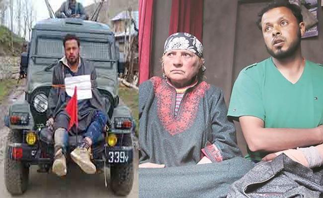 Human Shield Farooq Ahmad Dar Refused Big Boss Help - Sakshi