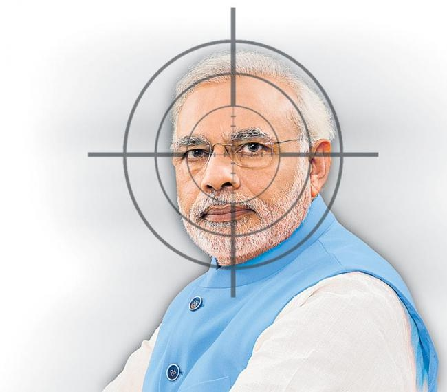 Police recover Maoist letter which exposes plan to kill PM Modi - Sakshi