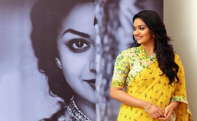 Keerthy Suresh As Savitri In Ntr Biopic - Sakshi