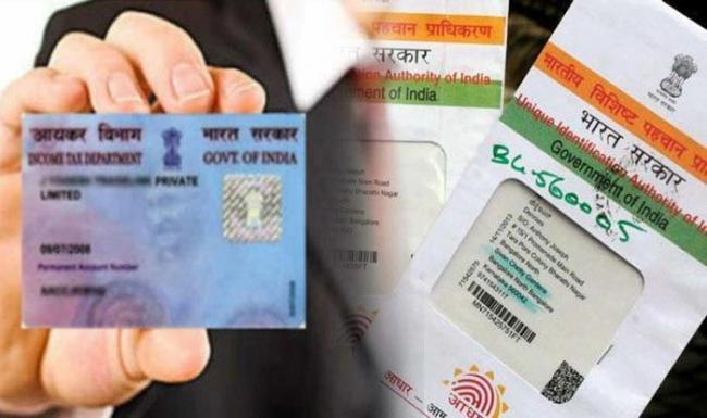 Aadhaar-PAN Linking Deadline Extended To March 31 Next Year - Sakshi