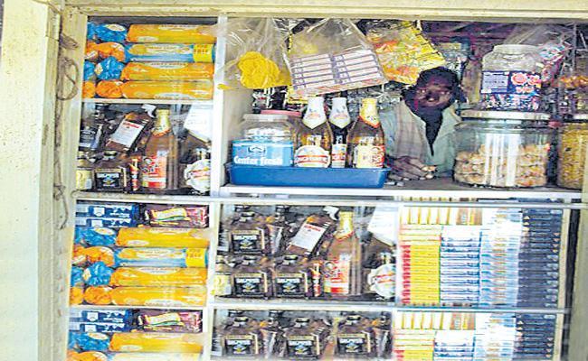 Belt Shops Increasing In Telangana - Sakshi