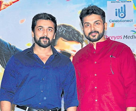 Suriya and Karthi turn singers for Venkat Prabhu's film Party - Sakshi