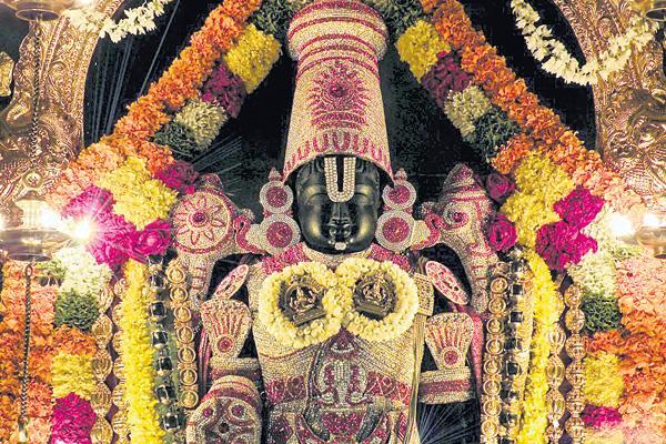 vratamLord Venkateswara ఏడు శనివారాల వ్రతం | Yedu Sanivarala Vratam | GRANTHANIDHI | MOHANPUBLICATIONS | bhaktipustakalu