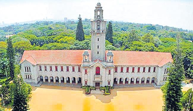 six institutes likely to be granted eminence status - Sakshi