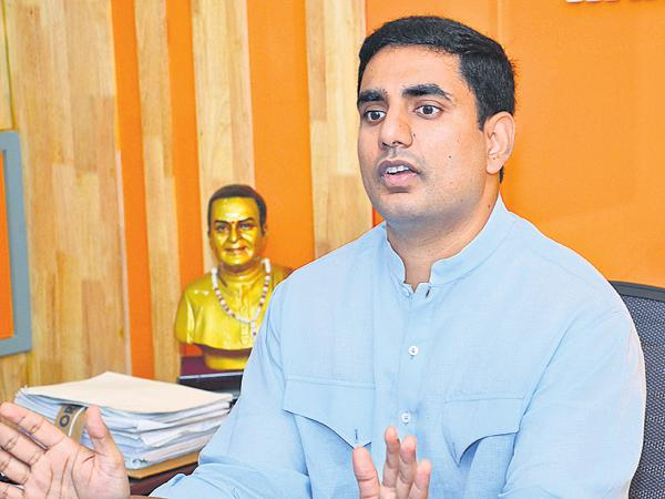 lokesh-nara-chandrababu-shocking-minus-points-anal