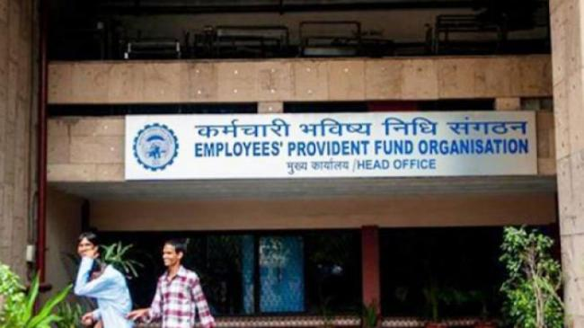 EPFO Allows Members To Withdraw Funds For Marriage - Sakshi