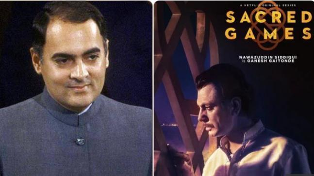 West Bengal Congress Man Filed Complaint Against Sacred Games - Sakshi