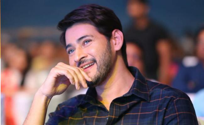 Mahesh Babu 25th Movie Completes First Schedule - Sakshi